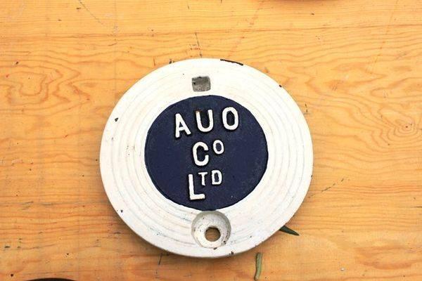 Atlantic Union Cast Iron Tank cover