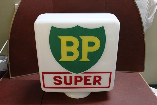 Genuine BP Super Glass Globe