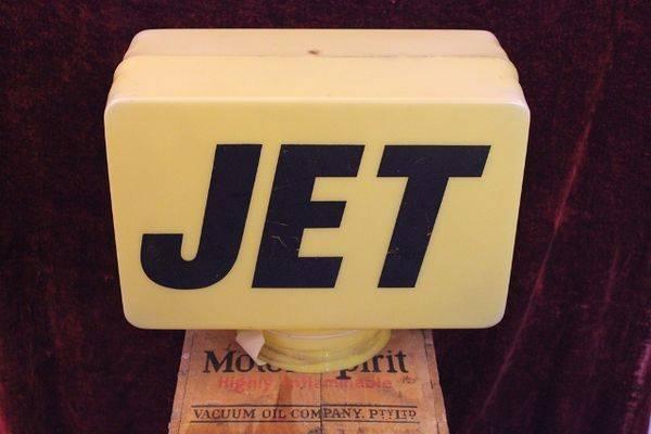 Original JET Plastic Globe