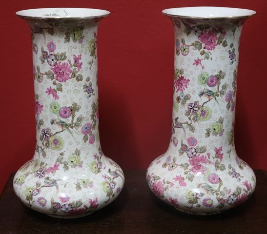 Pair Of Early Chintz Crown Ducal Vases Xxxx Antique Complex