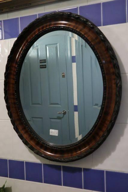 Vintage Oval Framed Mirror
