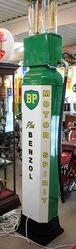 A Well Restored GEX Manual Petrol Pump In BP Livery