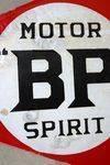 BP Double Sided Flag Enamel Sign Arriving Nov