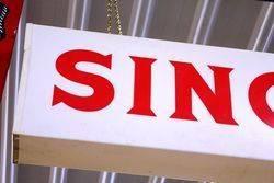 Singer Sewing Machines Advertising Light Box