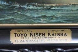 Toyo Kisen Kaisha Transpacific Services Advertising Pictorial Tin Sign