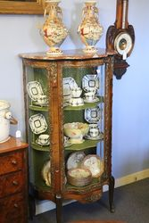 Early 18th Century Walnut Vitrine